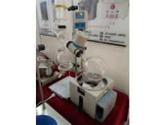 小型旋转蒸发仪予华仪器生产,回收率高