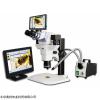 奥特 SZ66平行光路显微镜