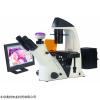 奥特 BDS400倒置荧光显微镜