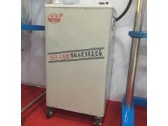 立式循環水真空泵防腐三抽頭,廠家特價銷售