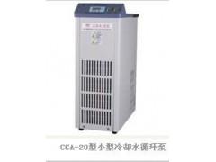 CCA-20 予华仪器小型冷却水循环泵