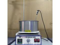 集热式磁力搅拌器,控温准确,搅拌均匀