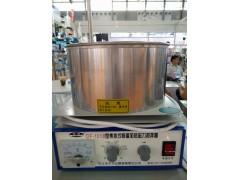 集热式磁力搅拌器,调压控温