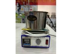 小型磁力攪拌器,數顯控溫
