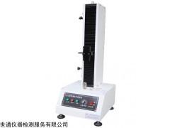 四川设备仪器检测校准中心, 四川西昌仪器检测机构