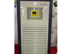 一种介质满足大跨度温差巩义予华高低温循环装置