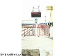 惠州市政工程施工扬尘污染源在线自动监控系统
