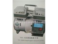 隔膜真空泵现货供应,质高价低