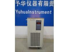 低温冷却循环水泵巩义予华仪器厂家直销质量有保障