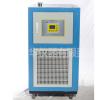巩义予华高低温循环装置升温和降温快,不用换介质