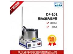 DF-101D 磁力搅拌器DF-101D