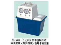 循环水多用真空泵耐腐蚀体积小价格优惠
