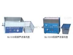 KQ系列超声波清洗器质量好价格优