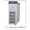 CCA-20型冷却水循环泵 体积小 使用方便