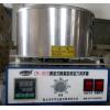集热式磁力搅拌器自动恒温使用方便