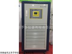 GDSZ-3035型高低温循环装置 配双层反应釜 使用方便