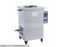 GSC高温循环槽控温精准使用安全