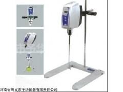 R30电动搅拌器设计精巧自由插入