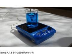 RG-18磁力攪拌器面板微晶耐熱耐腐