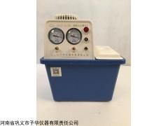 循环水式真空泵的使用说明和注意事项