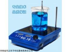 加熱磁力攪拌器RG-18采用方形微晶玻璃臺面,易于清潔