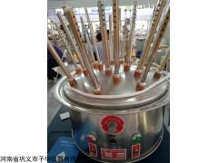 予华玻璃仪器气流烘干器是化验室干燥玻璃仪器的适用设备