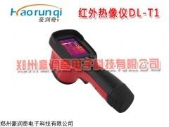 手持式红外热像仪测地热温度,地热专用红外热像仪价格