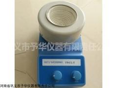 磁力电热套型号全,质量优欢迎订购
