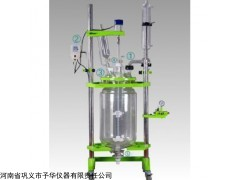 双层玻璃反应釜认准巩义予华商标