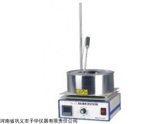 集热式磁力搅拌器认准巩义予华商标
