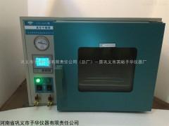 予华仪器厂家直供不锈钢鼓风干燥箱DHG-9030A