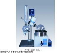 3L小型旋轉蒸發儀選購專業生產廠家鞏義予華儀器