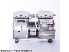隔膜真空泵设计精巧泵力强劲安全可靠厂家直销
