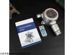 24小时实时监测在线式氧气含量检测仪TD500S-O2
