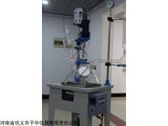 YDF多功能单层玻璃反应釜