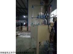 200L单层玻璃反应釜专业厂家巩义予华仪器