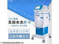 君诺水魔方无创水光,韩国进口无创无针水光仪水光针补水美容仪器
