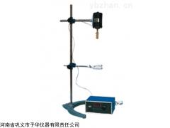 DW-2-60W电动搅拌器,予华品牌价格优