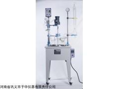 單層玻璃反應釜價格優惠廠家直選鞏義予華儀器
