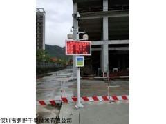 南宁市工地扬尘噪音监测设备,南宁市工地扬尘噪音监测设备价格