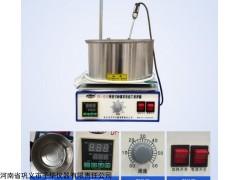 集熱式恒溫加熱磁力攪拌器智能型熱銷產品