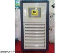 高低温循环一体机选购予华仪器国家认定商标