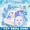 小气泡美容仪韩国超微皮肤管理黑头清洁仪补水注氧仪美容院用仪器