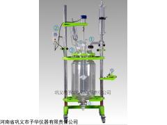 双层玻璃反应釜予华仪器优质出品