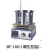 DF-101系集热磁力加热搅拌器
