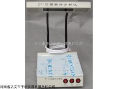 予华厂家三用紫外分析仪ZF-7A热卖中