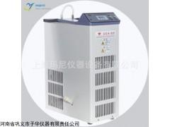 进口压缩机小型低温冷却水循环泵台式便捷