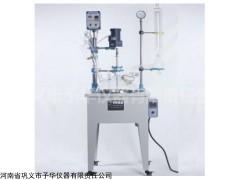 单层玻璃反应釜YDF系列巩义予华正品