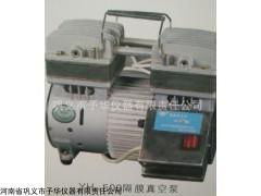 隔膜真空泵噪音低运行平稳