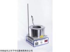 智能型集热式恒温加热磁力搅拌器